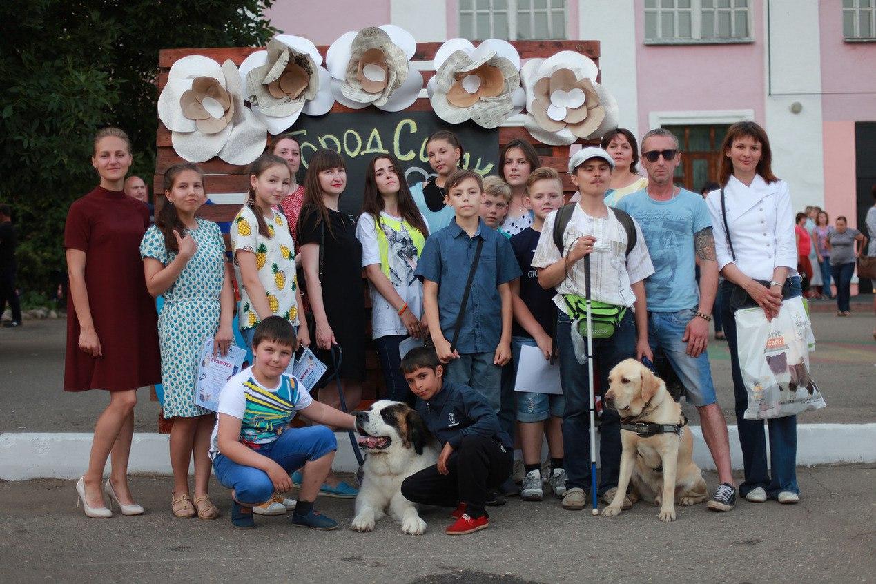 Ура! Третий «Город Собак» прошел в г. Данилове вчера 19 августа 2017 года.
